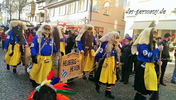 ведьмы на карнавале