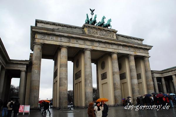 самое-самое в Германии