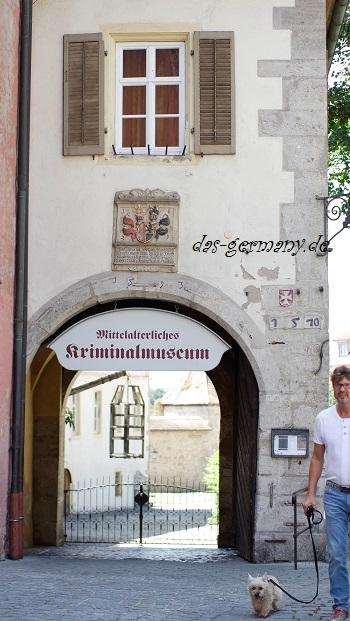криминальный музей