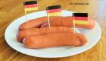 немцы - какие они