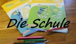 школа по-немецки