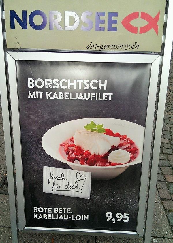 борщ по-немецки