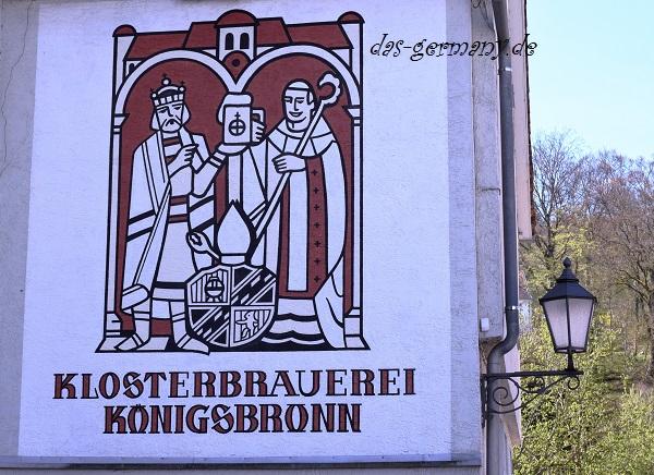 пивоварня в германии