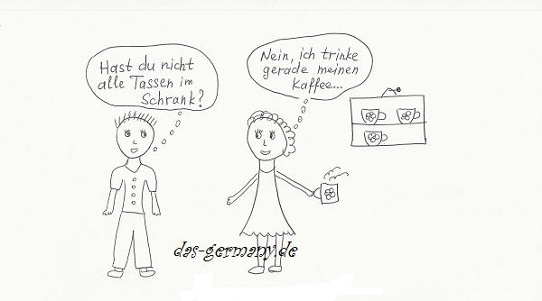 сойти с ума по-немецки