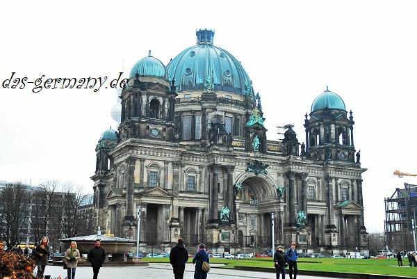 кафедральный собор в берлине