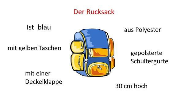 описать предмет на немецком языке