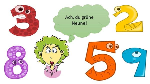 немецкие числа